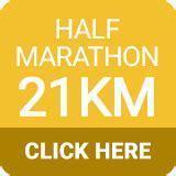 21 km
